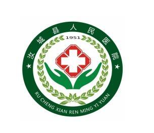 汝城县人民医院